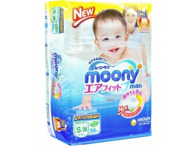 Трусики Moony Man 7-10кг 58шт